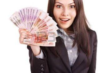Financement de credit immobilier rapide a tous